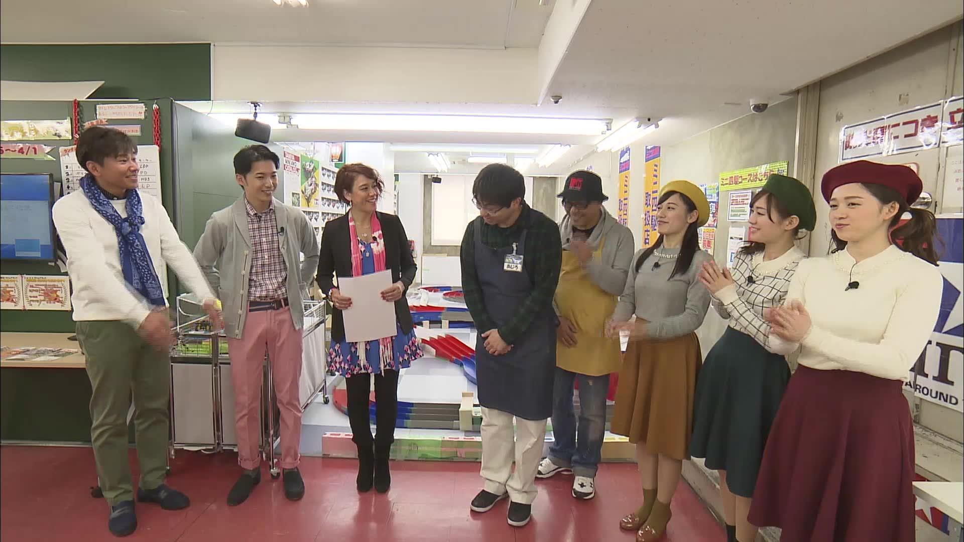 Sendai Iroha Zoukangou Episode 4