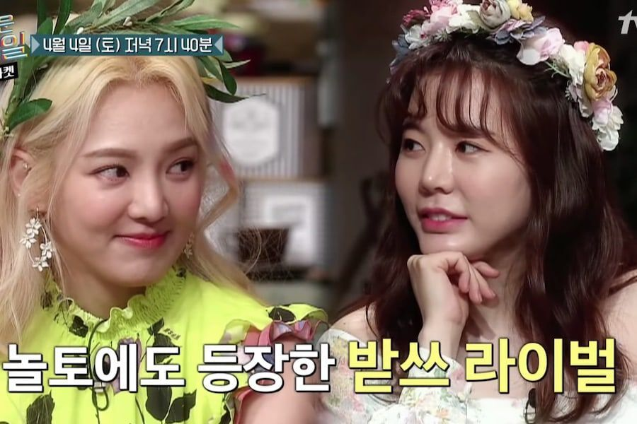 "Watch: Girls' Generation's Hyoyeon And Sunny Are Rivals In ""Amazing Saturday"" Preview"