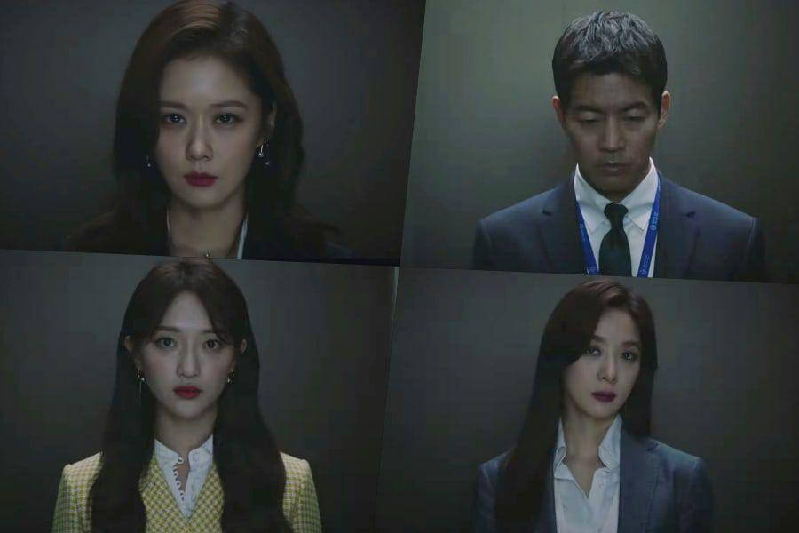 Vip Holds Strong As No 1 Monday Tuesday Drama Chief Of