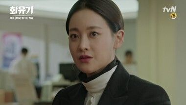 Episode 7 Preview 30s: Hwayugi