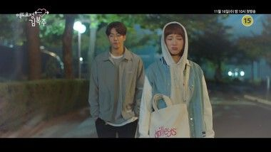 Trailer 3: A Fada do Levantamento de Peso, Kim Bok Joo