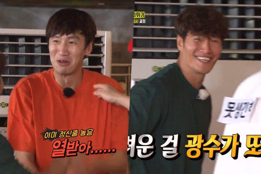 "Watch: Lee Kwang Soo Catches Kim Jong Kook Off-Guard In Classic ""Running Man"" Fashion"