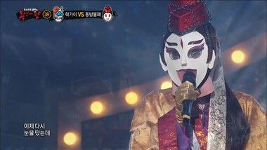 King of Masked Singer Episode 142