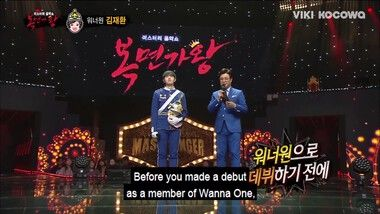 Episode 150 Highlight 2: The King of Mask Singer