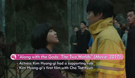 along with the gods subtitles