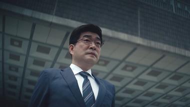Trailer 2: Justice