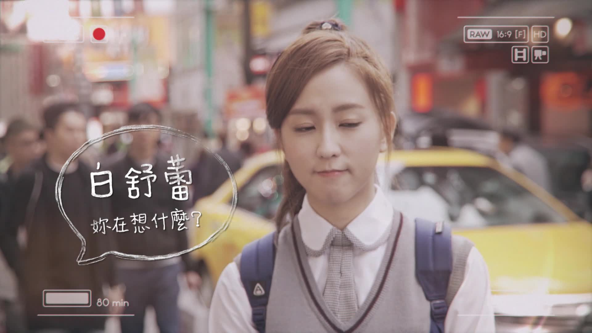 Love at Seventeen - 我和我的十七歲 - Watch Full Episodes Free