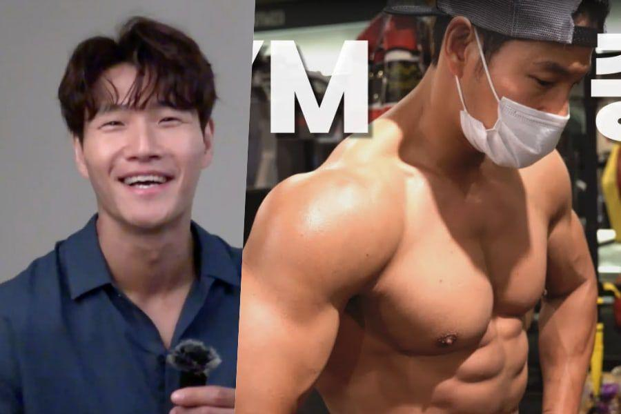 Kim Jong Kook Launches YouTube Channel + Gains Impressive Number Of Subscribers In Half A Day