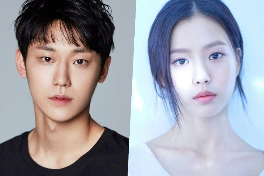 Lee Do Hyun And Go Min Si In Talks For New KBS Drama