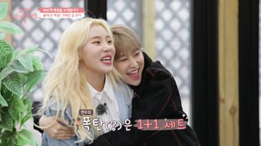 Song Ji Hyo's Beautiful Life Episode 2