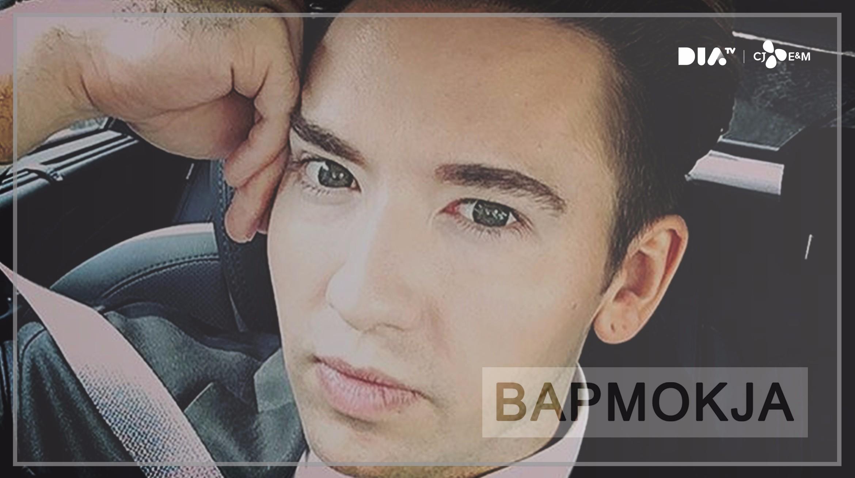 BapMokja (Creator)