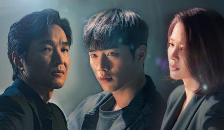 Watcher - 왓쳐 - Watch Full Episodes Free - Korea - TV Shows