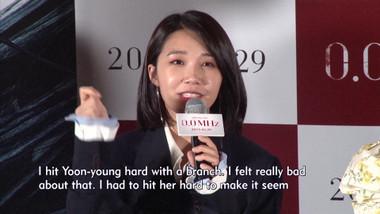 Showbiz Korea Episode 2166: Jeong Eun-ji(정은지)'s Interview! The movie '0.0MHz' Press Conference