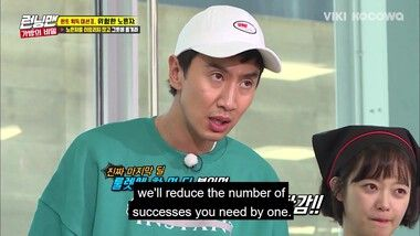Episode 419 Highlight: Running Man
