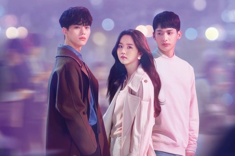 """Watch: """"Love Alarm"""" Touches On Moral Issues That Can Arise From"""
