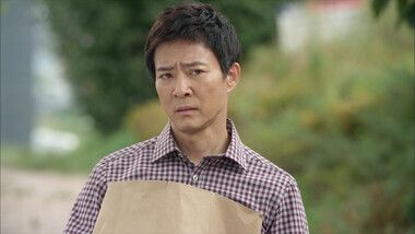 My Only One - 하나뿐인 내편 - Watch Full Episodes Free - Korea - TV