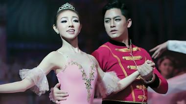 Le danseur de ballet