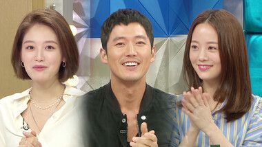 Radio Star Episode 584