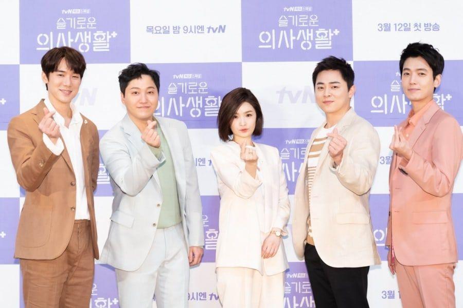 Pd Shin Won Ho Actors Of Hospital Playlist Talk About Casting