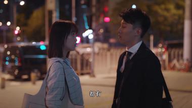 The Best Partner Episode 4