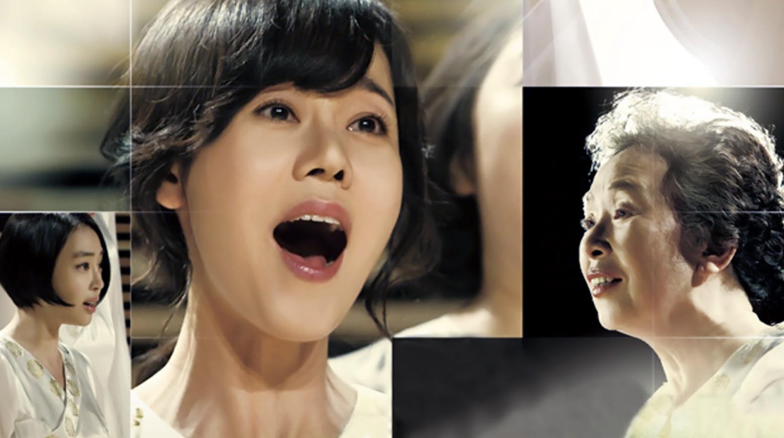 Harmony korean movie eng sub online