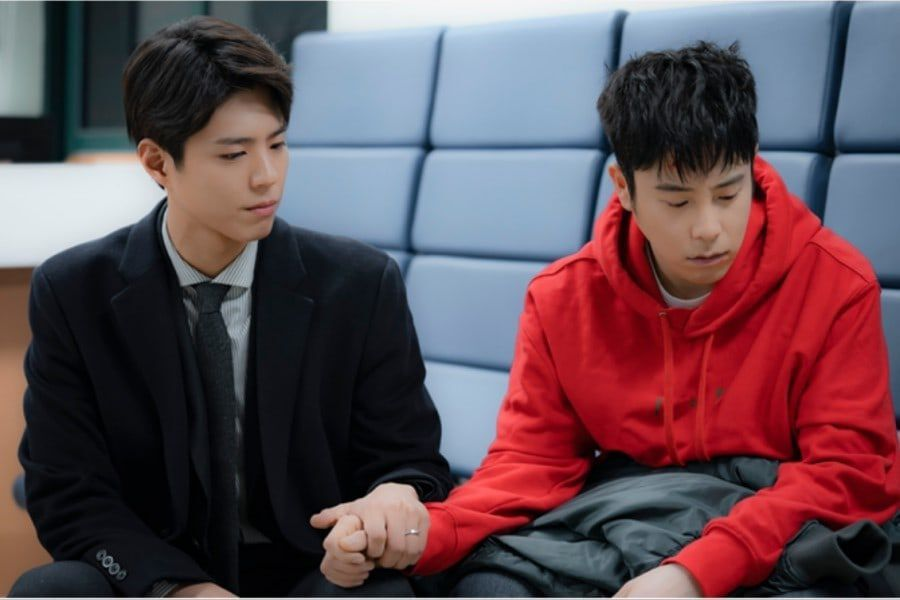 Image result for park bo gum and p.o
