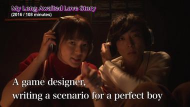Trailer: My Long Awaited Love Story