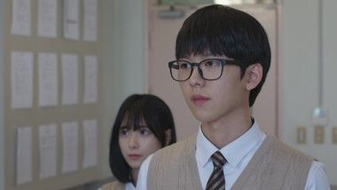 Nightmare Teacher Episode 5