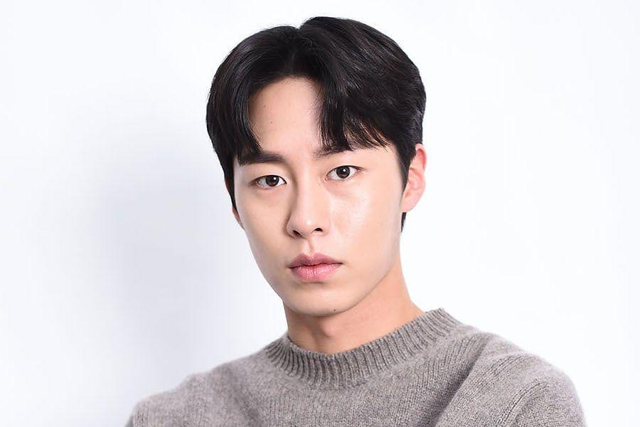 Lee Jae Wook Parts Ways With VAST Entertainment