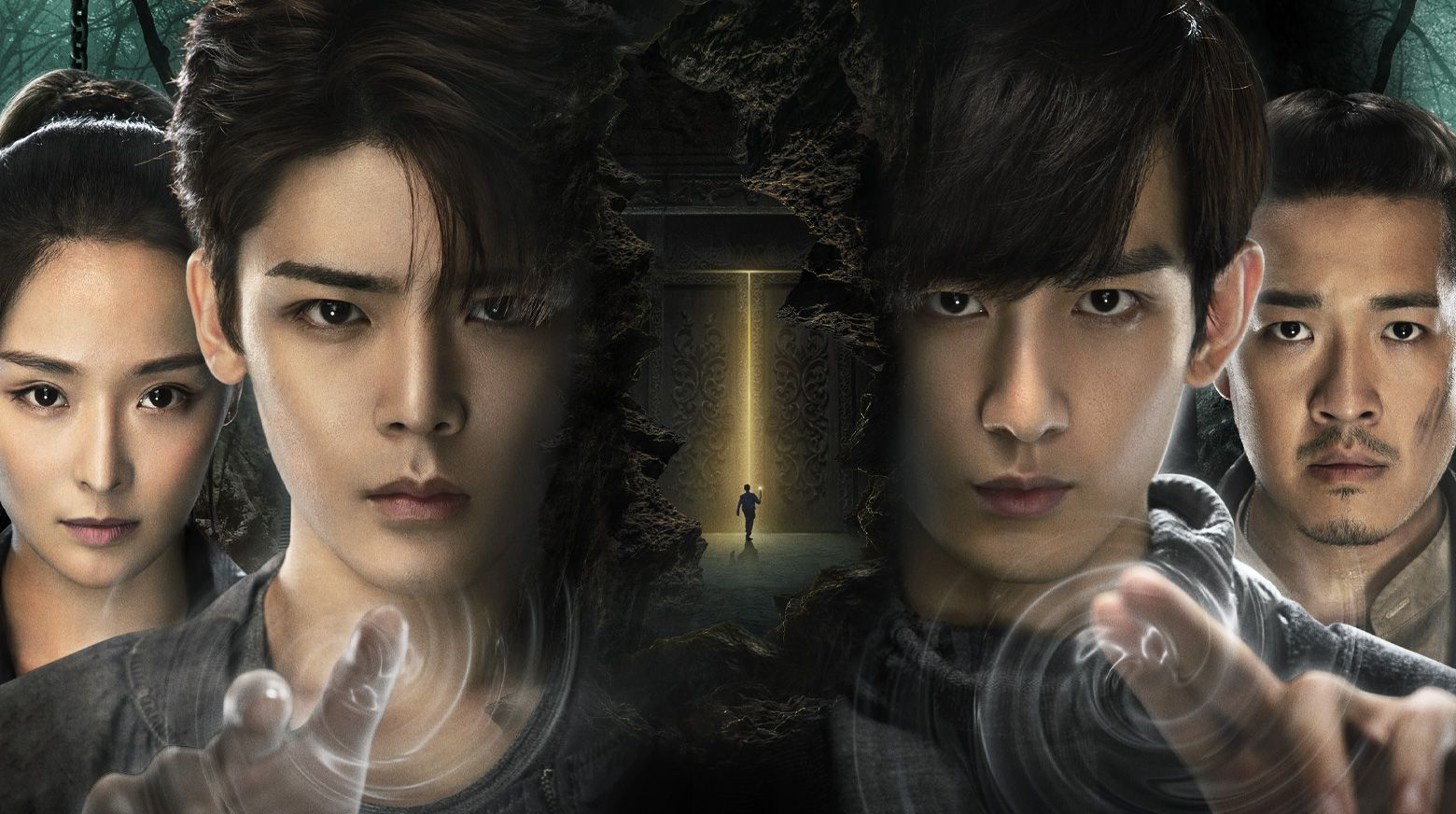 The Lost Tomb 2 Episode 1 - 怒海潜沙&秦岭神树 - Watch Full Episodes