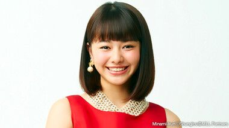 Maika Yamamoto