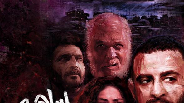GRATUIT IBRAHIM TÉLÉCHARGER FILM LABYAD