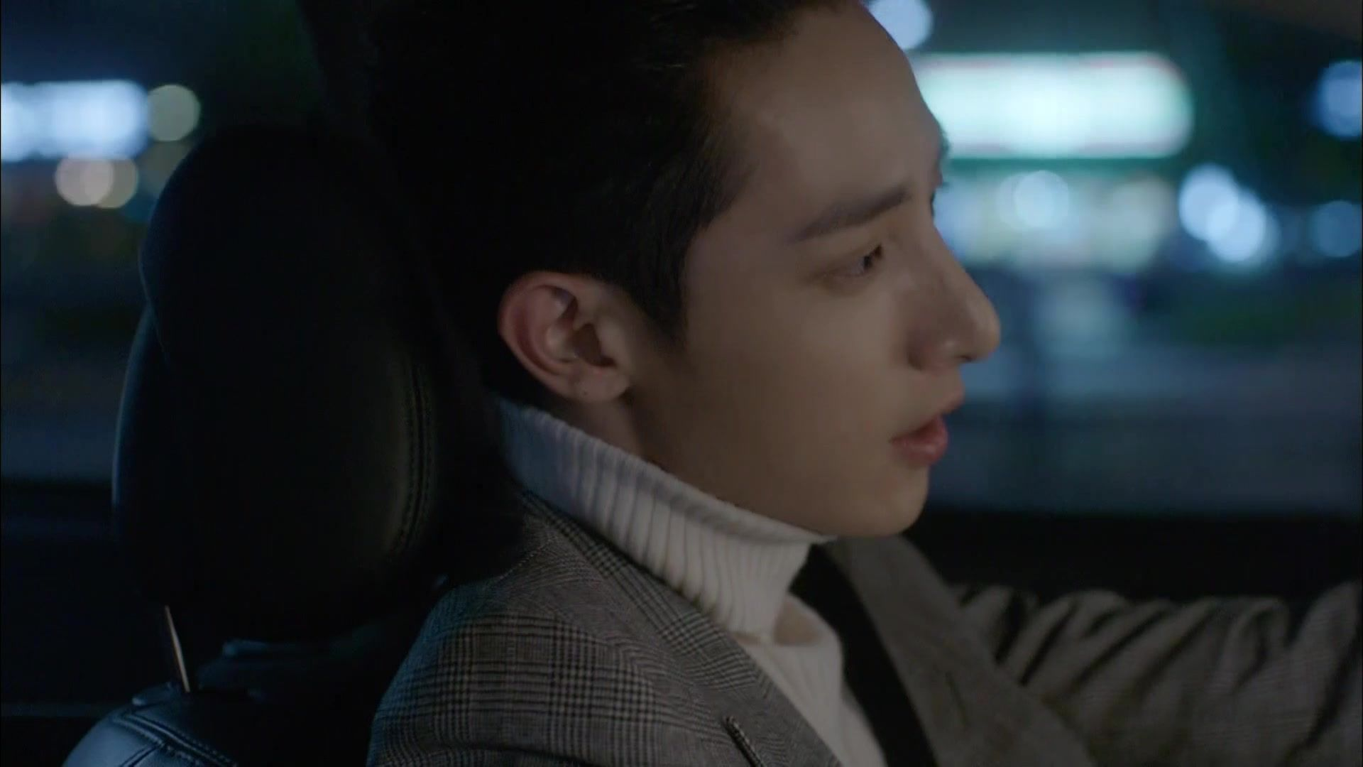 The Man Living In Our House 우리집에 사는 남자 Watch Full
