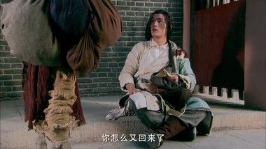 Legend of Condor Heroes - Watch Full Episodes Free - China - TV