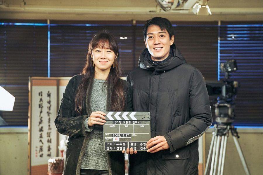 Gong Hyo Jin y Kim Rae Won se reúnen tras 16 años en nuevo filme