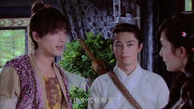 Chinese Paladin 3 Episode 5