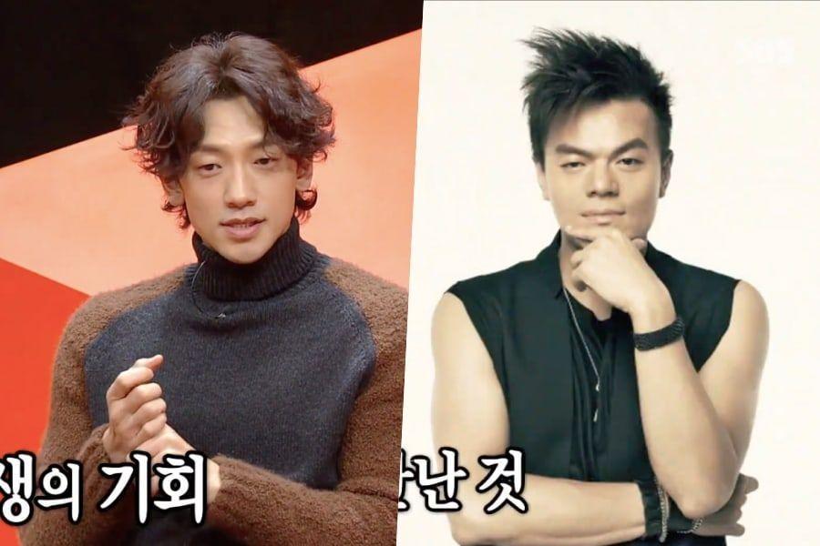 Ploaia se deschide despre cum Park Jin Young a plătit facturile spitalului mamei sale bolnave înainte de a trece