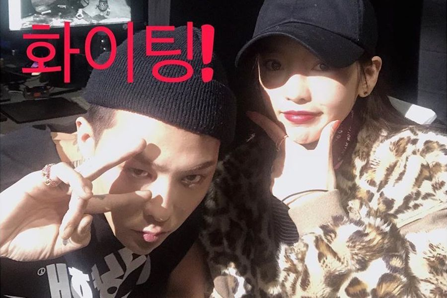G-Dragon And Goo Hara Show Friendship In New Photo