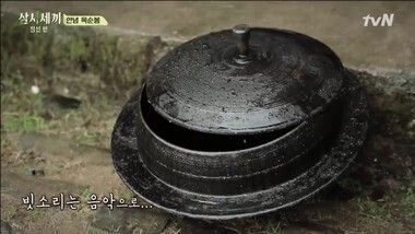 Three Meals a Day in Jung Sun Episode18 Part5: Three Meals a Day in Jung Sun Highlights