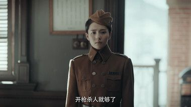 Trailer 3: Arsenal Military Academy