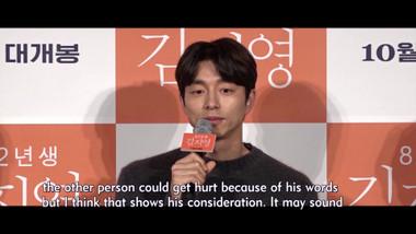 Showbiz Korea Episode 2266: Jung Yu-mi(정유미) & GONG Yoo(공유)'s interview for the film 'Kim Ji-young, Born 1982(82년생 김지영)'