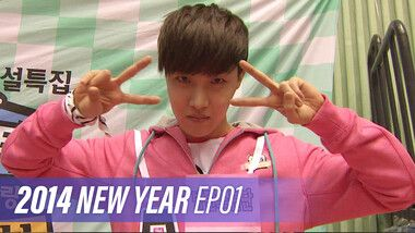 2014 Idol Star Athletics Championships - New Year Special Episode 1