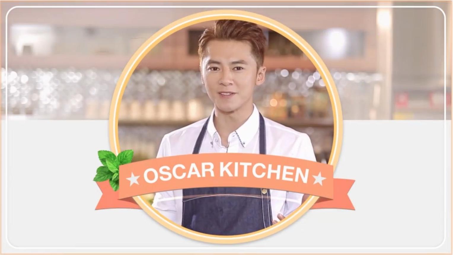 Trailer 1: Love Cuisine