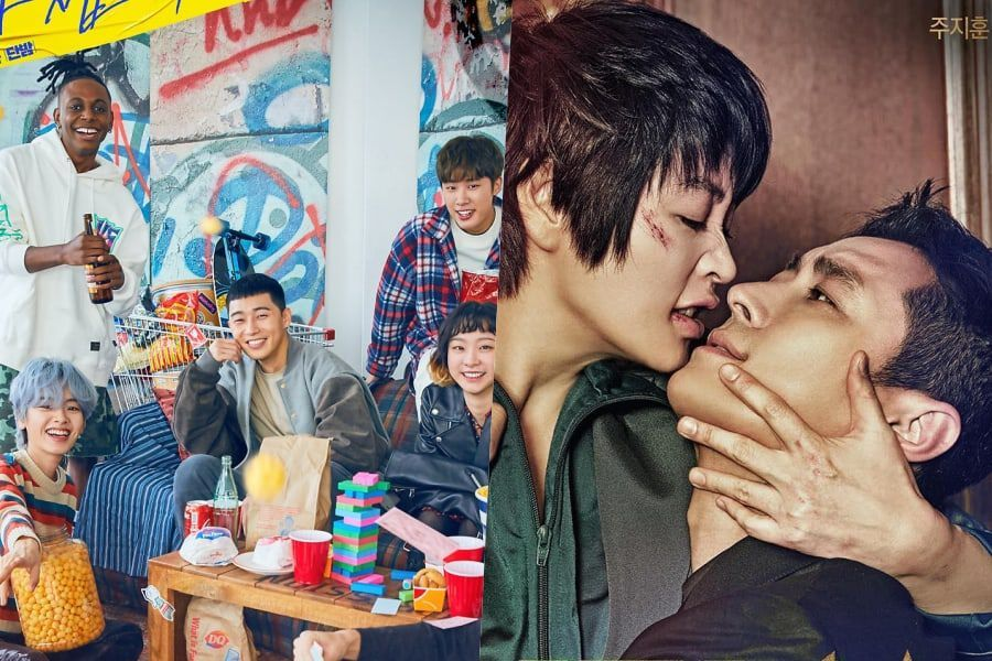 """Itaewon Class"" + ""Hyena"" Both Achieve Their Highest Ratings Yet"