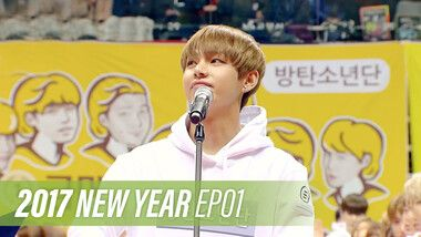 2017 Idol Star Athletics Championships - New Year Special Episode 1