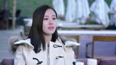 If I Can Love You So Episode 1