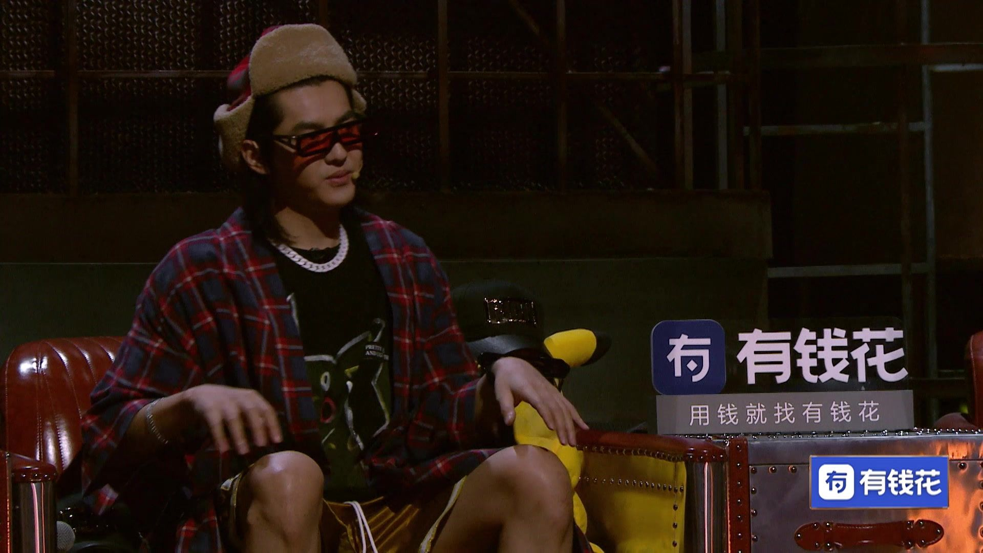 The Rap of China 2019 Episode 4