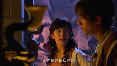 Chinese Paladin 3 Episode 4