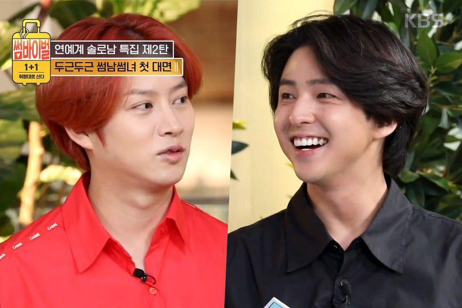 Kim Heechul Gets Emotional As He Reunites With Former Super Junior Member Kim Ki Bum On Variety Show