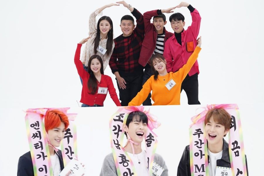 """Watch: NCT And Oh My Girl Train New """"Weekly Idol"""" MCs To Be Idols"""